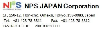 NPSJAPAN은 국제 종합 무역 상사 입니다.
